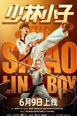 The Shaolin Boy (2021) เด็กชายเส้าหลิน