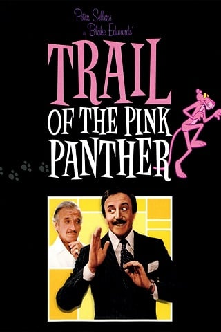 Trail of the Pink Panther (1982) สารวัตรปวดจิต